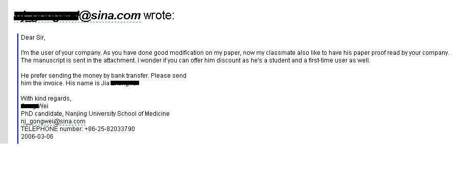 Essay Proof Reading